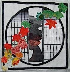 Shoji embroidery